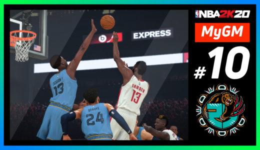 【NBA2K20】MyGM#010 3年ぶりの11回目のプレイオフ出場に湧くメンフィス・グリズリーズ…。