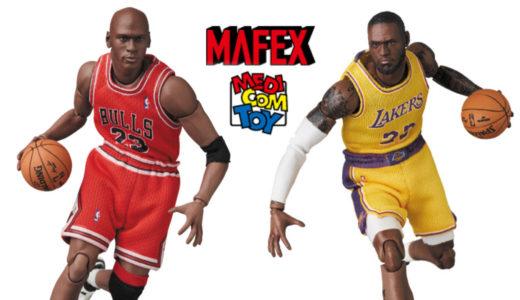 MAFEXが贈るNBAアクションフィギュアシリーズ。レブロンやジョーダンがラインナップ!