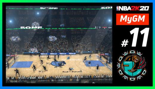 【NBA2K20】MyGM#011 オフシーズン到来!堅実な補強で来シーズンへ挑む。