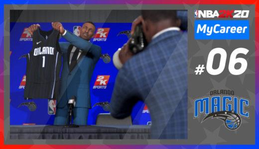 【NBA2K20】マイキャリア#006 夢のNBA入り!父親と同じオーランド・マジックから1巡目指名!