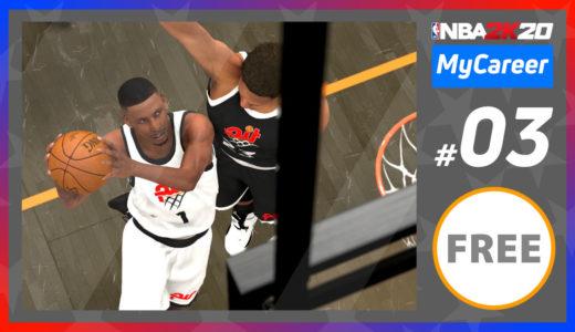 【NBA2K20】マイキャリア#003 ポーツマス・インビテーショナルでスカウトにアピール!
