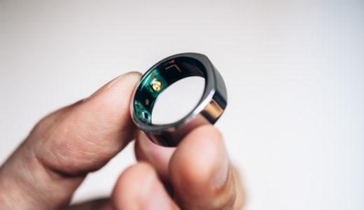 Oura Ring2(オーラリング)NBA選手にも支給された話題の指輪型健康管理ガジェットを購入レビュー